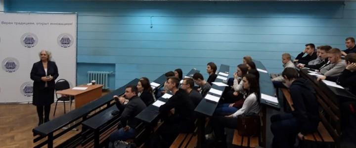 Турнир на знание медийно-информационной грамотности впервые состоялся в МПГУ