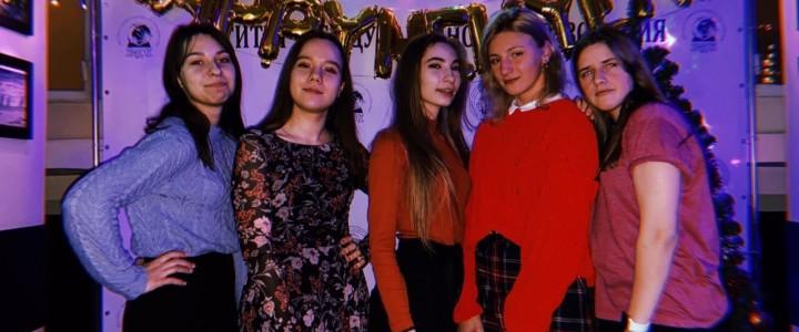 Новогодняя вечеринка в ИМО
