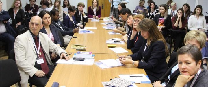 Конференция «Фундаментальные и прикладные проблемы педагогики и психологии в образовательном и социальном контексте»