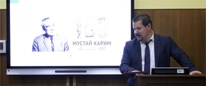 Научно-просветительский семинар «Не русский я, но россиянин», посвященный 100-летию со дня рождения Мустая Карима
