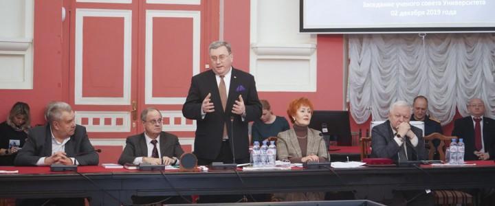 2 декабря 2019 года состоялось очередное заседание ученого совета Университета