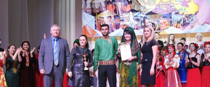30 ноября 2019 года студенты Покровского филиала МПГУ приняли участие в IX Молодежном фестивале культур