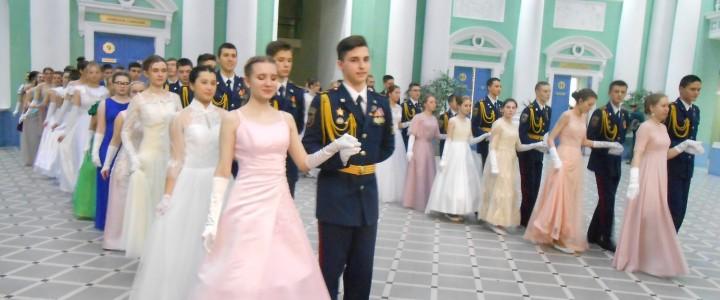 Кадетский бал прошёл в Московском педагогическом государственном университете