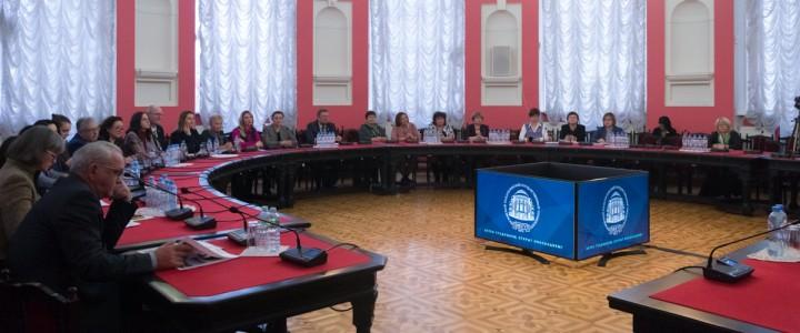 В МПГУ проходит Международная профессионально-общественная аккредитация