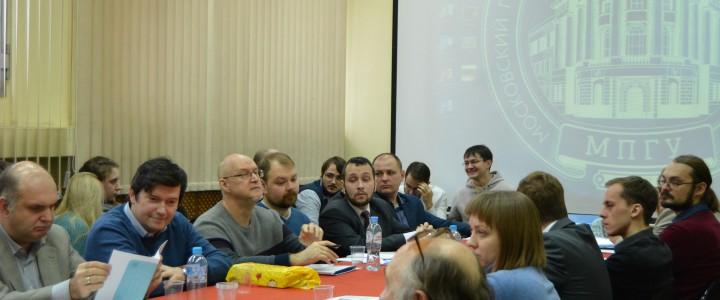 В МПГУ состоялись IV Дьяковские чтения