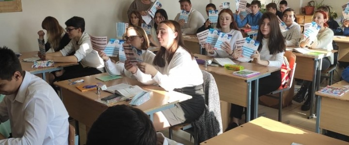 Анапский филиал МПГУ приехал в п.Витязево с профориентационной работой