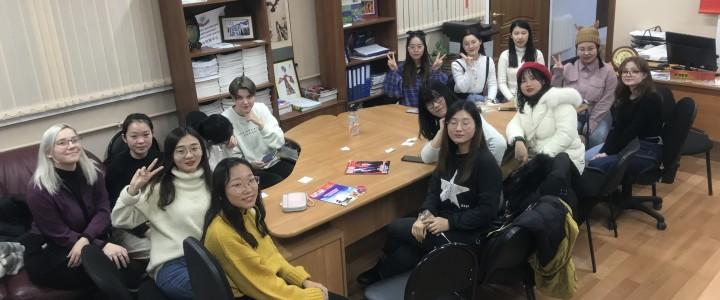 Заседание русско-китайского разговорного клуба