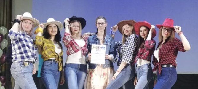 Наши студентки победили в номинации «Лучшая атмосфера» на ежегодном конкурсе «Евровидение» в КГФ