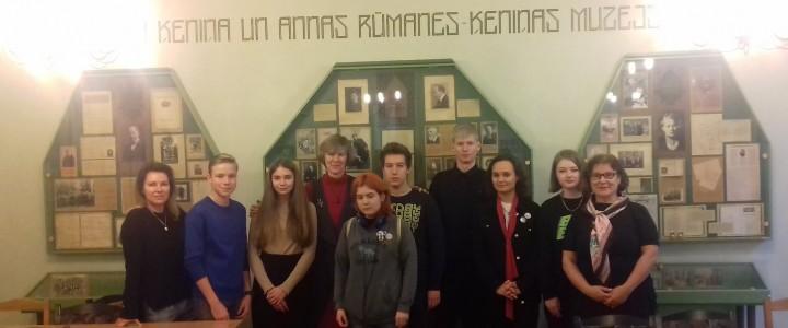 Латвийские школьники читают русскую подростковую литературу