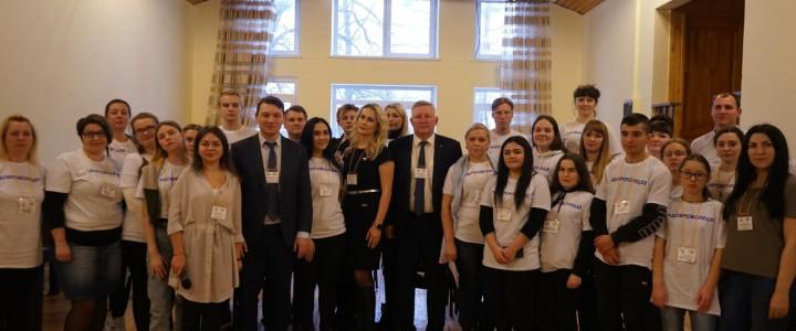 4 декабря 2019 года студенты Покровского филиала МПГУ приняли участие в молодежном добровольческом форуме «Волонтерство как образ жизни»