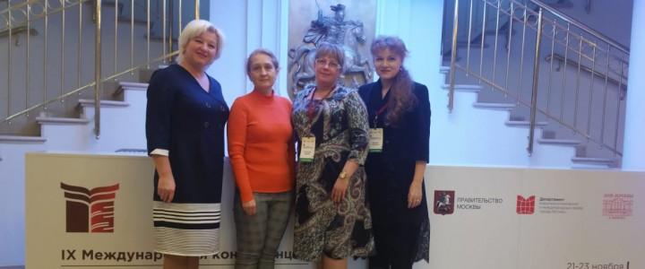 Доцент Н.В. Кодола выступила с докладом на конференции в Минске