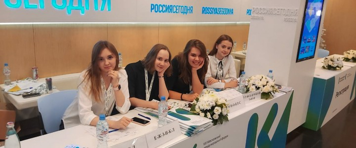 МПГУ на форуме «Корпоративное волонтерство: бизнес и общество»