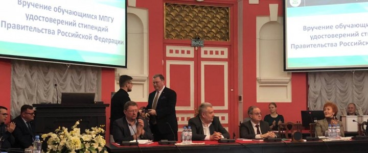 Поздравляем стипендиата Правительства Российской Федерации!