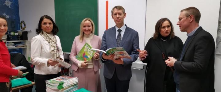 Курсы «Современное образование на русском языке в поликультурном мире» в Майнце