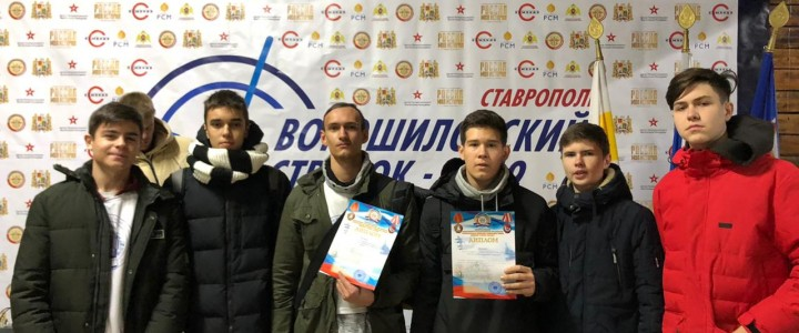 «Ворошиловский стрелок – 2019»