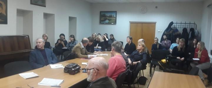 Семинар-тренинг «Когнитивно-поведенческий подход в консультировании» на факультете педагогики и психологии