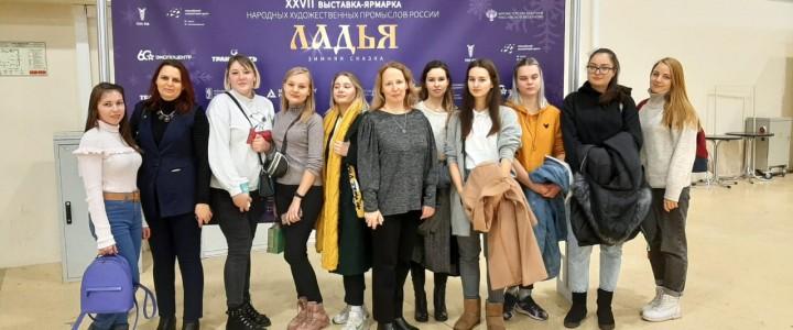 Выступление на XXVII выставке-ярмарке народных художественных промыслов России «ЛАДЬЯ. Зимняя сказка – 2019»