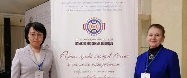 Заведующий кафедрой теории и методики дошкольного образования МПГУ выступила с докладом на научно-практической конференции в Общественной палате РФ