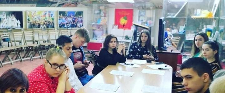 Молодежный этнический совет  Ставропольского  края обсудил планы на 2020 год