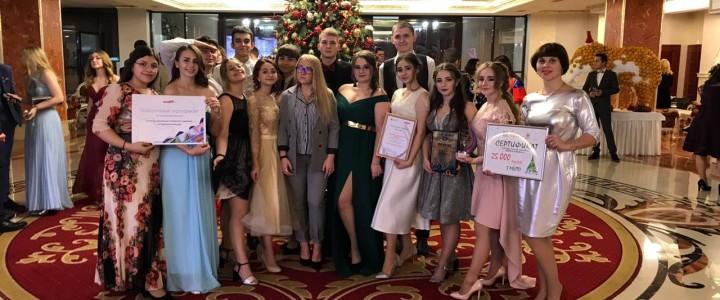 Студенты Ставропольского филиала МПГУ в числе лучших