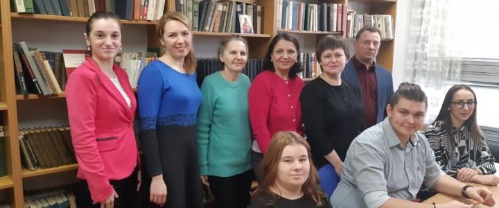 Завершились курсы повышения квалификации «Новые тенденции современного образования на русском языке в славянском поликультурном мире» для педагогов Словакии