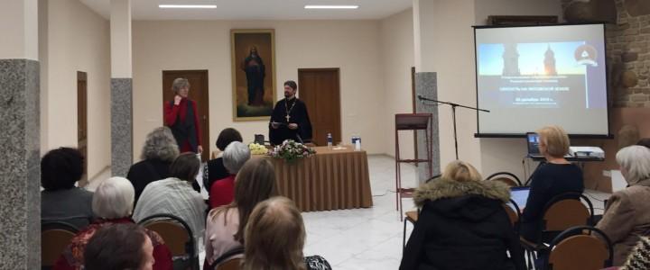 Доцент МПГУ Н.Ю.Богатырева выступила с докладом на Рождественских образовательных чтениях в Вильнюсе