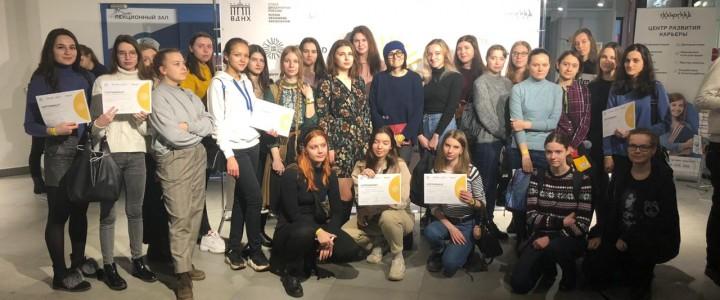 Студенты ХГФ посетили молодежный фестиваль «Отлично!»