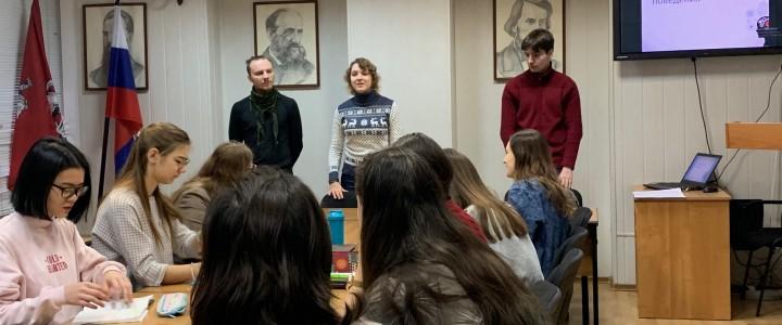 Научная встреча «Экспериментариум» на факультете педагогики и психологии