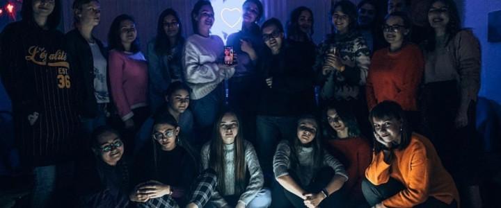Студенты факультета педагогики и психологии провели вечер в стиле Хюгге.