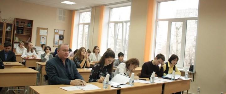 Научный Дебют: конкурс проектных работ завершен!