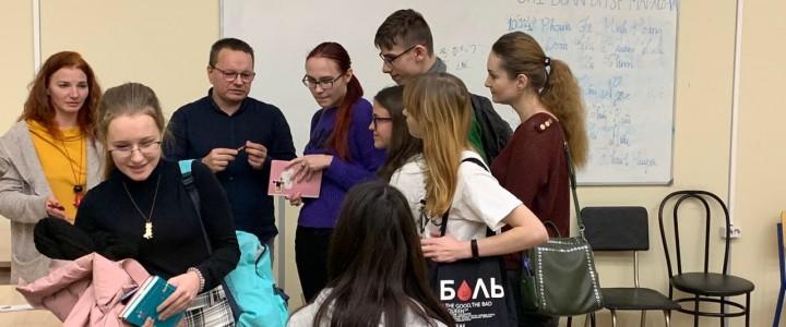 Встреча с писателями Андреем Жвалевским и Евгенией Пастернак