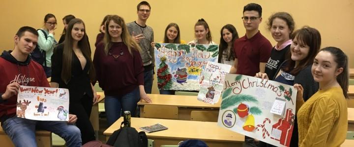 Рождественская встреча преподавателей ИМО и студентов Института математики и информатики