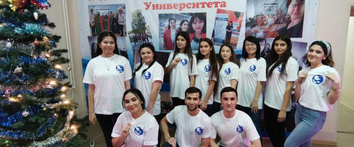 Молодежный фестиваль «Люди мира» при участии ассоциации иностранных студентов Покровского филиала МПГУ подвел итоги уходящего 2019 года
