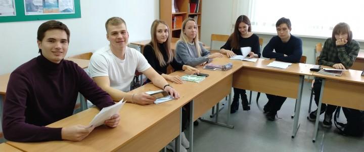 Студенты  обсудили пенсионную реформу