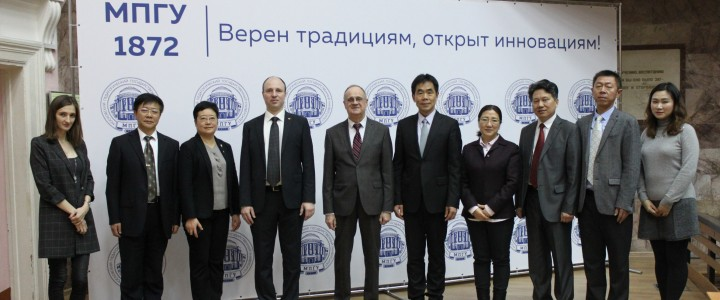 Делегация Нанкинского педагогического университета в МПГУ
