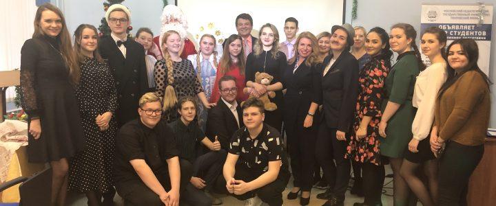 """24 декабря 2019 года в Покровском филиале МПГУ в преддверии Нового года студенты показали спектакль """"Чародеи"""""""