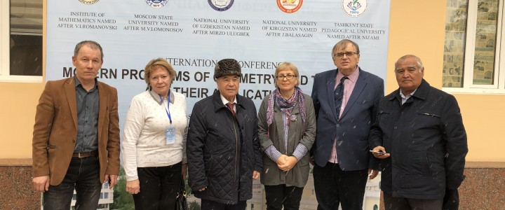 Профессор кафедры геометрии Н.И.Гусева приняла участие в международной конференции в Узбекистане и прочла несколько лекций