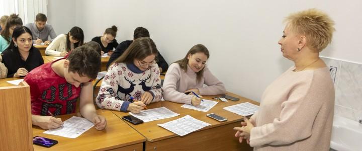 Студенты Ставропольского филиала МПГУ прошли  «Тест по истории Отечества»