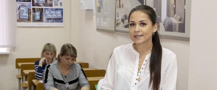 В Ставропольском филиале МПГУ завершились курсы профессиональной переподготовки
