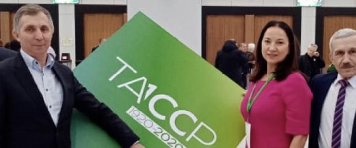 Торжественное открытие старта Года 100-летия образования Татарской Автономной Советской Социалистической Республики (ТАССР)