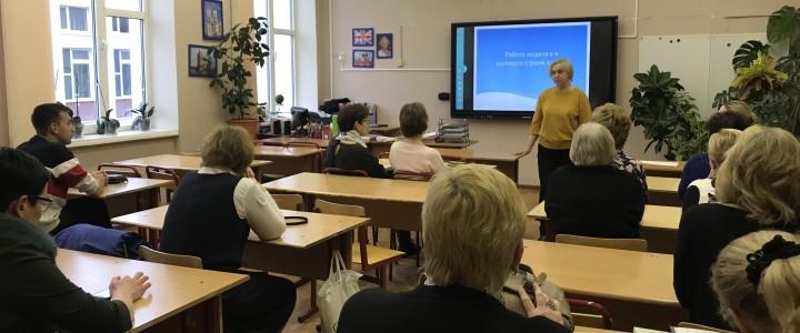 В московской школе №1286 в рамках Фестиваля народного творчества прошла серия мастер-классов для молодых педагогов и классных руководителей