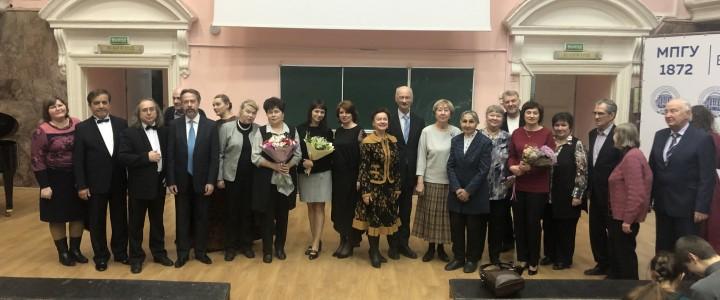 Концерт к 60-летию факультета музыкального искусства