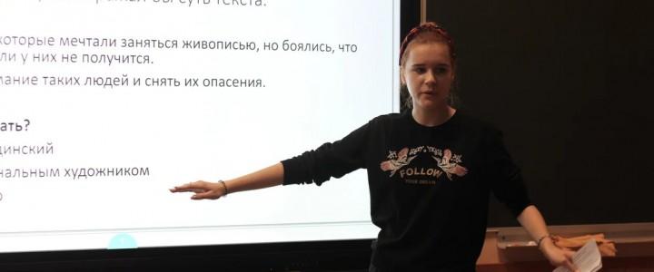 Анастасия Баканова провела мастер-класс по журналистике для школьников