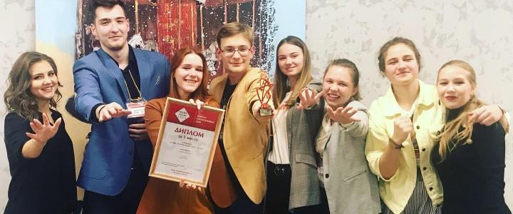 Корреспонденты радио «Пульс» стали победителями конкурса «Медиалидер»