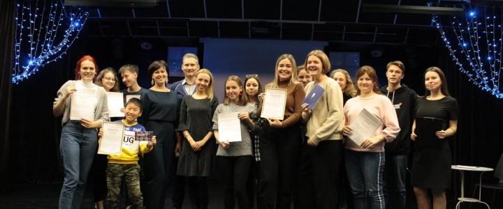 «Оптимистичные новости»: студенты ИЖКМ победили в конкурсе молодых журналистов!