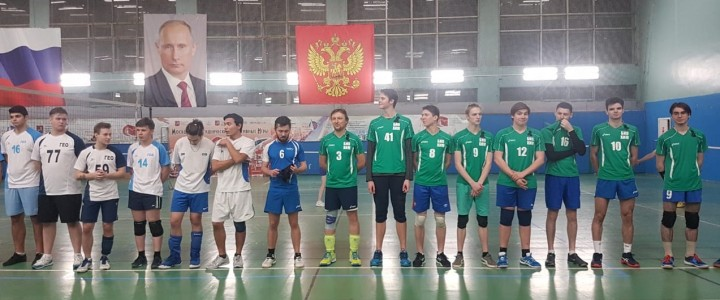 Определился победитель соревнований среди мужских команд по волейболу в рамках 30-ой спартакиады МПГУ