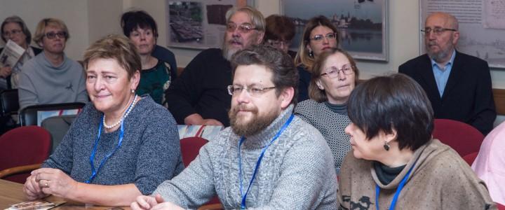 Представители МПГУ на конференции «Антоний Римлянин и его время»