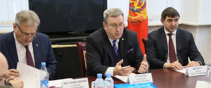 Состоялось первое заседание Организационного комитета по подготовке празднования 75-й годовщины Победы в Великой Отечественной войне 1941–1945 гг.
