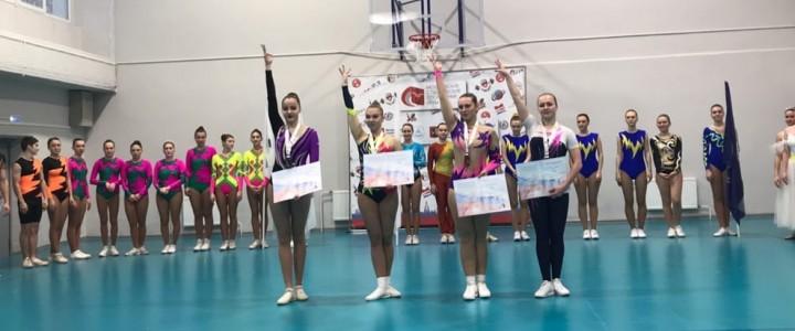 Светлана Антоненко стала серебряным призером XXXII Московских студенческих спортивных игр в соревнованиях по спортивной аэробике