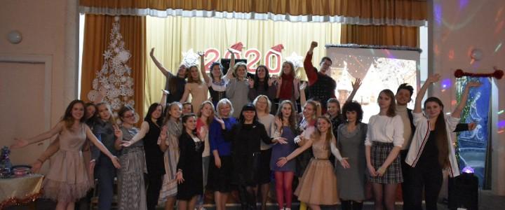 Новогодний концерт на Факультете дошкольной педагогики и психологии